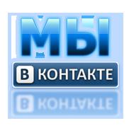 Сайт RA1OHX в Вконтакте