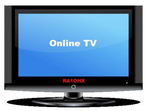 ТВ онлайн смотреть