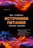 http://ra1ohx.ru/