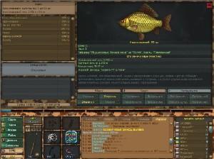 Игра Охота 2012 Exe