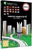 Навител 8 навигатор