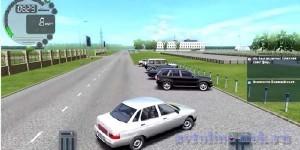 ключ активации для city car driving 1.4