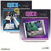QEX 2017