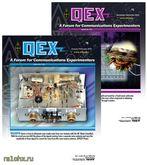 QEX 2012