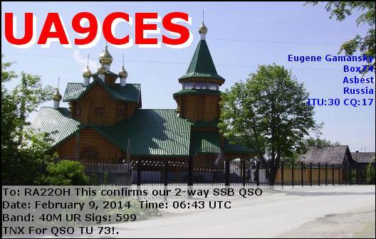 UR5EQF LOG Product Reviews  eHamnet Home