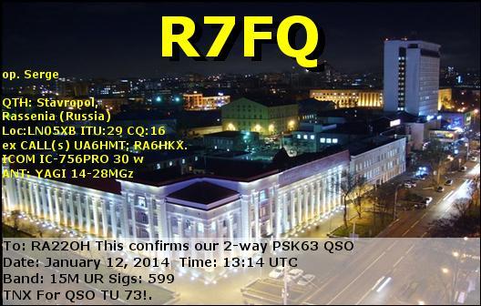 UR5EQF Log — Сайт поддержки UR5EQF Log