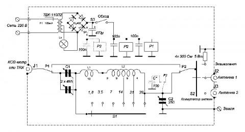 Для согласования трансивера с различными антеннами можно с успехом применить простейший ручной тюнер, схема которого...