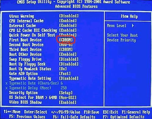 как установить windows xp через bios с диска