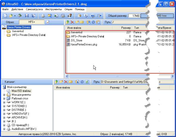 Программа Открывающая Файлы Dmg