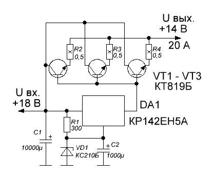 Стабилизатор напряжения крен 12 вольт 8 ампер своими руками 6