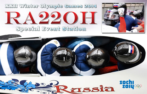 RA22OH QSL